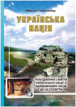 http://dedusenko.at.ua/_bl/0/77630598.jpg