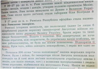 http://dedusenko.at.ua/_bl/0/s12391269.jpg