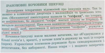 http://dedusenko.at.ua/_bl/0/s30644886.jpg