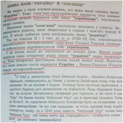 http://dedusenko.at.ua/_bl/0/s41312839.jpg