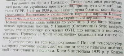 http://dedusenko.at.ua/_bl/0/s73766813.jpg