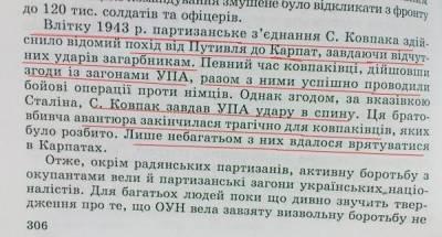 http://dedusenko.at.ua/_bl/0/s79599096.jpg